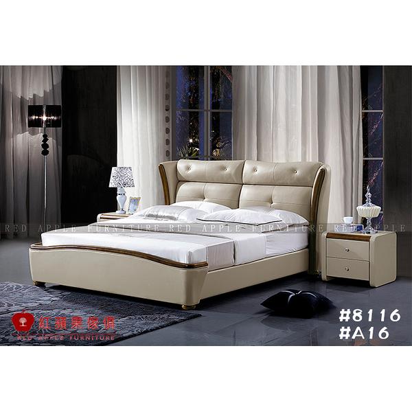 [紅蘋果傢俱] LW 8116 6尺真皮軟床 頭層皮床 皮藝床 皮床 雙人床 歐式床台 實木床