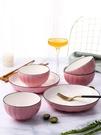 碗 2人用碗碟套裝 家用日式餐具創意個性陶瓷碗盤 情侶套裝碗筷組合【快速出貨八折搶購】