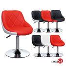 LOGIS邏爵- 愛麗絲低吧台椅/低吧檯椅/工作椅/美容椅/休閒椅/美髮椅 LOG-173D