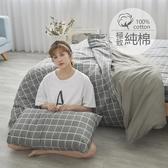 #B198#100%天然極致純棉3.5x6.2尺單人床包+枕套二件組(不含被套)*台灣製 床單