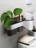 浴室吹風機架免打孔衛生間置物架電吹風架子風筒架壁掛廁所收納架 NMS快意購物網