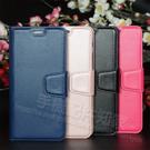 【磁扣皮套】HTC Desire 20 Pro 6.5吋 翻頁式膚感側掀保護套/插卡手機套/支架斜立/軟殼-ZW