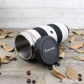 單反鏡頭杯子個性便攜隨手杯潮流咖啡辦公杯創意相機水杯生日禮物【解憂雜貨鋪】
