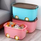 兒童玩具收納箱家用大容量收納