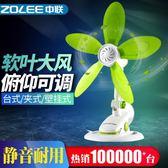 中聯靜音小風扇臺式夾扇迷你電風扇 st360『寶貝兒童裝』