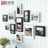 相框牆 簡約現代照片墻裝飾創意個性相框墻客廳臥室相片框掛墻組合連體掛 igo摩可美家