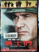挖寶二手片-0B02-561-正版DVD-電影【梅爾吉勃遜之勇士們】-梅爾吉勃遜(直購價)海報是影印