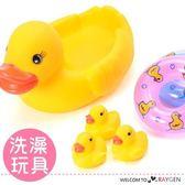 小黃鴨一家6件組嬰兒戲水洗澡玩具 遊樂場