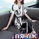 媽媽洋裝 媽媽夏杭州寬鬆真絲洋裝貴夫人新...