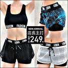 克妹Ke-Mei【AT46756】吸汗!激瘦!假二件網洞版型激瘦健身房瑜珈運動短褲