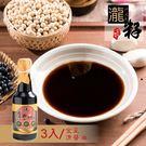 瀧籽醬油.金豆清醬油3入組﹍愛食網