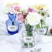 花瓶歐式彩色小清新迷你花瓣形玻璃透明小花瓶玫瑰雛菊干花適用 全館免運