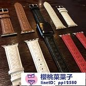 iwatch編織紋真皮腕帶適用蘋果手表錶帶【櫻桃菜菜子】