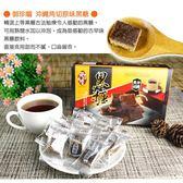 御珍嚐 沖繩角切黑糖-原味 180g【BG shop】