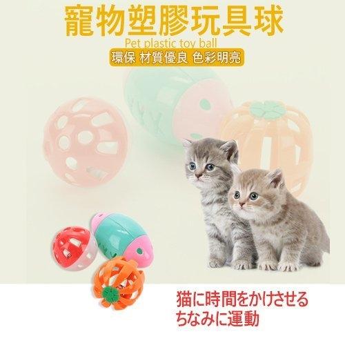 【培菓平價寵物網】dyy》貓玩具貓用帶玲南瓜玲噹響球4cm*1顆(可超取)