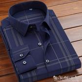 冬秋季中老年男士長袖襯衫 爸爸裝襯衣寬鬆條紋格子父親寸衣 晴天時尚館