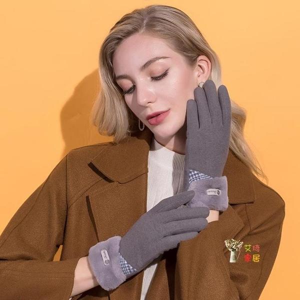 發熱手套 冬天女自發熱加絨加厚騎行防寒保暖韓版格子秋季開車觸屏