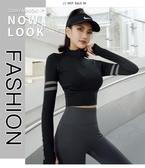帶胸墊運動健身上衣女緊身露臍彈力顯瘦跑步速干衣長袖 『優尚良品』