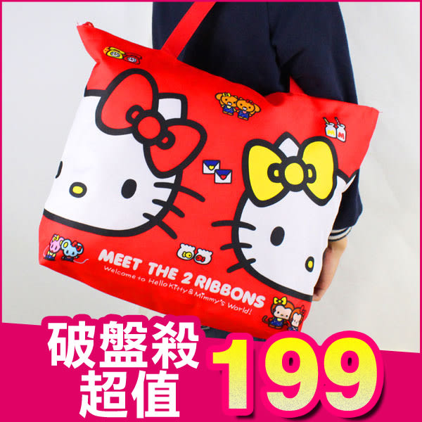 《現貨》Hello Kitty 凱蒂貓 正版 尼龍側背包 環保 購物袋 肩背袋 媽媽包 收納包包 補習袋 B15665