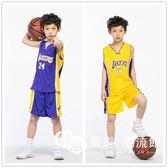 籃球服 兒童湖人科比24號23號詹姆斯幼兒園小學生套裝男女運動服 韓風嚴選
