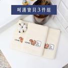 ◕媽咪寶貝3件組◕ Lovel 天然有機棉紗布童巾X3-松鼠Baby