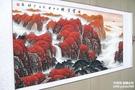 鴻運當頭國畫 山水字畫 客廳風水聚寶盆 辦公室靠山圖 四尺