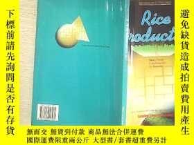 二手書博民逛書店Rice罕見Production .Y203004