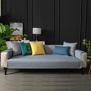 【新作部屋】冰絲乳膠涼感沙發墊-雙人坐墊(多款顏色可挑選)典雅珠光灰/雙人坐墊