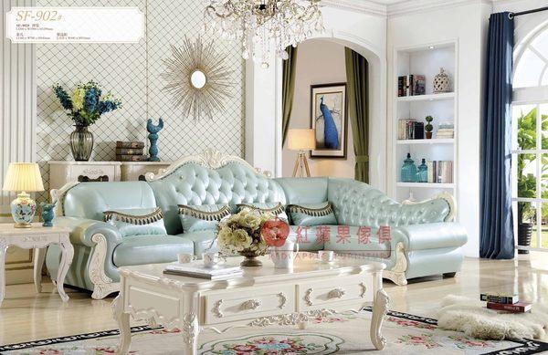 [紅蘋果傢俱] 902 法式系列 歐式 英式 古典 奢華 L型沙發 皮沙發 轉角沙發 貴妃椅 沙發椅 茶几