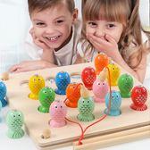兒童蒙氏早教益智1-2-3一歲寶寶小孩女釣魚玩具男孩磁性蒙特梭利歐歐歐流行館