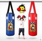 設計師美術精品館權兒童拳擊沙袋小孩散打搏擊吊式實心武術泰拳家用健身不倒翁