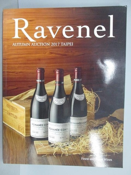 【書寶二手書T2/收藏_QMG】Ravenel Autumn Auction 2017 Taipei Finest an