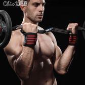 加壓健身護腕繃帶護手腕扭傷助力帶運動護具健身手套男女訓練舉重「Chic七色堇」