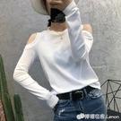 露肩長袖t恤打底衫女秋冬新款白色純棉性感...