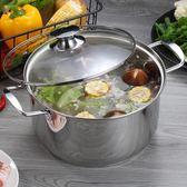 加厚不銹鋼湯鍋復合三層底雙耳火鍋不粘鍋煲燙鍋電磁爐燃氣灶通用 igo