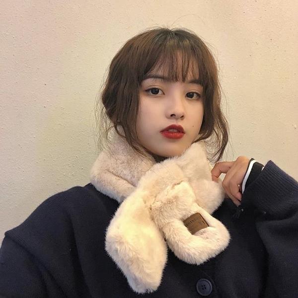 圍巾女日系貼布字母百搭冬季保暖毛絨圍脖【櫻田川島】
