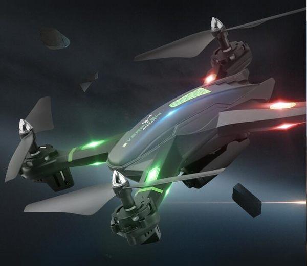 遙控飛機無人機航拍四軸耐摔