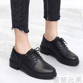 上班職業工作黑色英倫風小皮鞋舒適軟底單鞋秋季女鞋新款秋鞋 至簡元素