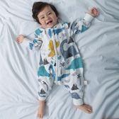 寶寶睡袋四季通用款嬰兒紗布前厚后薄可拆袖秋冬季兒童分腿防踢被 MKS免運