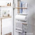 日本廚房磁吸冰箱收納架側壁架磁性掛架捲紙巾架磁鐵保鮮袋置物架
