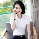 白襯衫女短袖2020春夏季新款設計感小眾職業半袖襯衣v領寸工作服 小城驛站