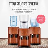 臺式飲水機歐式家用小型迷你節能冰溫熱宿舍制冷制熱茶吧機 LR8164【Sweet家居】