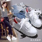 中大尺碼增高鞋  秋季新款時韓版時尚小白鞋女圓頭松糕底休閒運動鞋單鞋 DR3710【男人與流行】