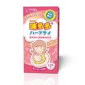 【愛吾兒】孕哺兒 哺多多媽媽飲品 120公克