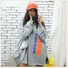 ✦Styleon✦正韓。UNIFORM字樣小開衩長袖T恤上衣。韓國連線。韓國空運。0829。