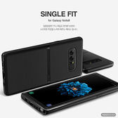 韓國 VRS V字盾 三星 Note8 SINGLE FIT 絲紋質感軟式背殼 手機殼 保護殼【A80D001】