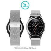 HOCO SAMSUNG Gear S2 Classic 格朗錶帶米蘭尼斯款 (銀色)