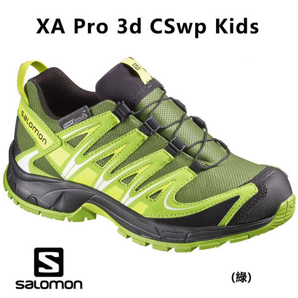 [法國Salomon] XA Pro 3d CSwp Kids 兒童登山鞋 - 綠