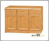 {{ 海中天休閒傢俱廣場 }} F-9 摩登時尚 餐廳系列 581-3  赤陽木4尺碗盤櫃