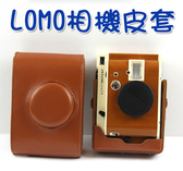 樂達數位 Lomo 拍立得 相機包 合身包 皮套 【DIMAA2】